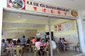 K.K See You Seafood Restaurant